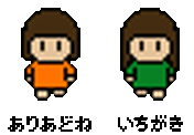 azoto icon